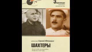 Фильмы СССР